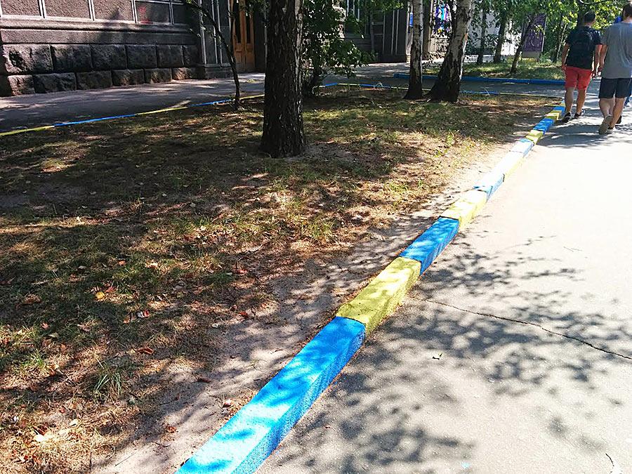 05-kyiv-prakt