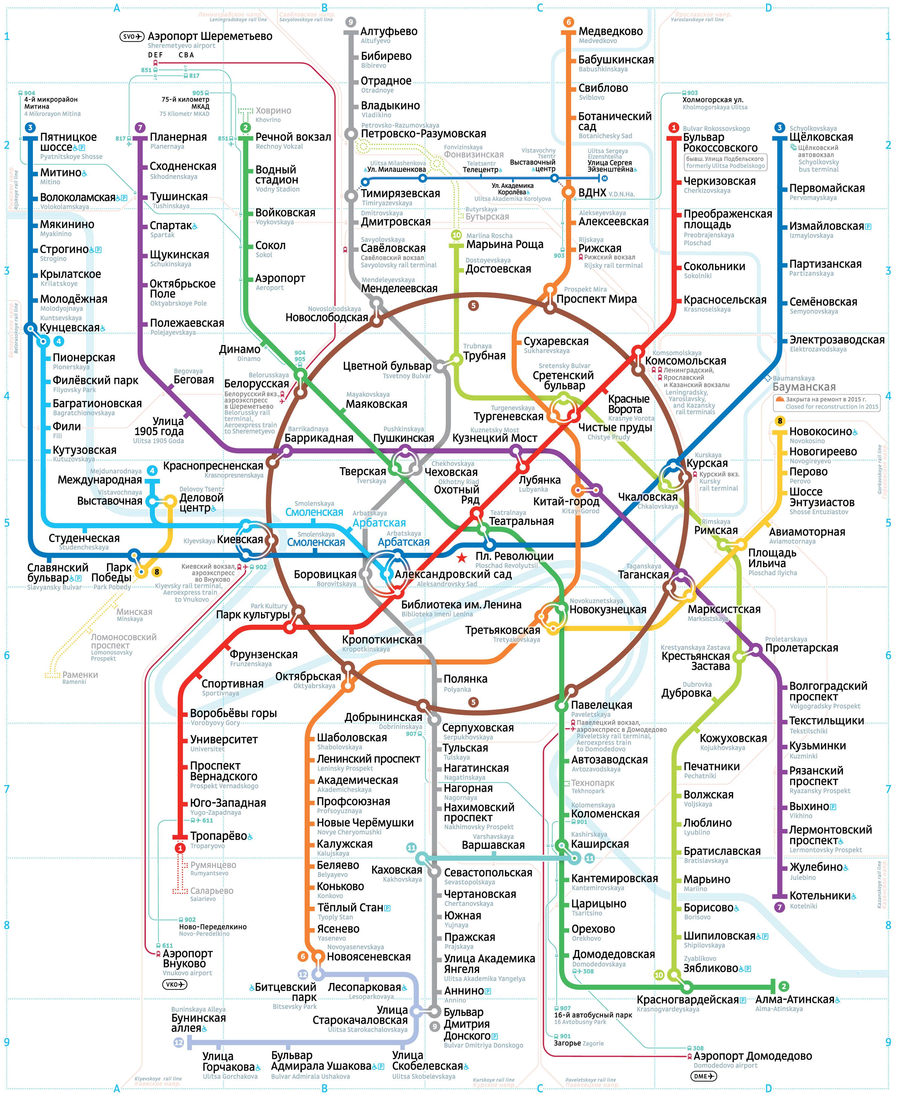 Карта / схема метро Москвы с расчетом времени 2 16