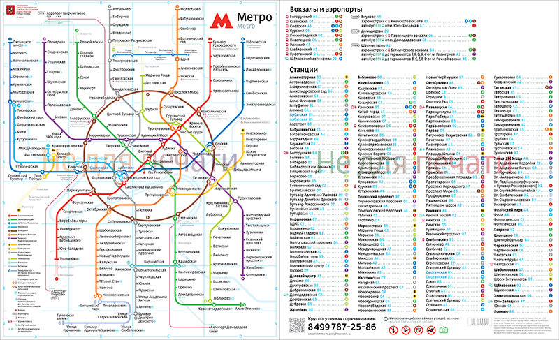 m-479-Map-InfoSOS-small-v2015_bugsearch