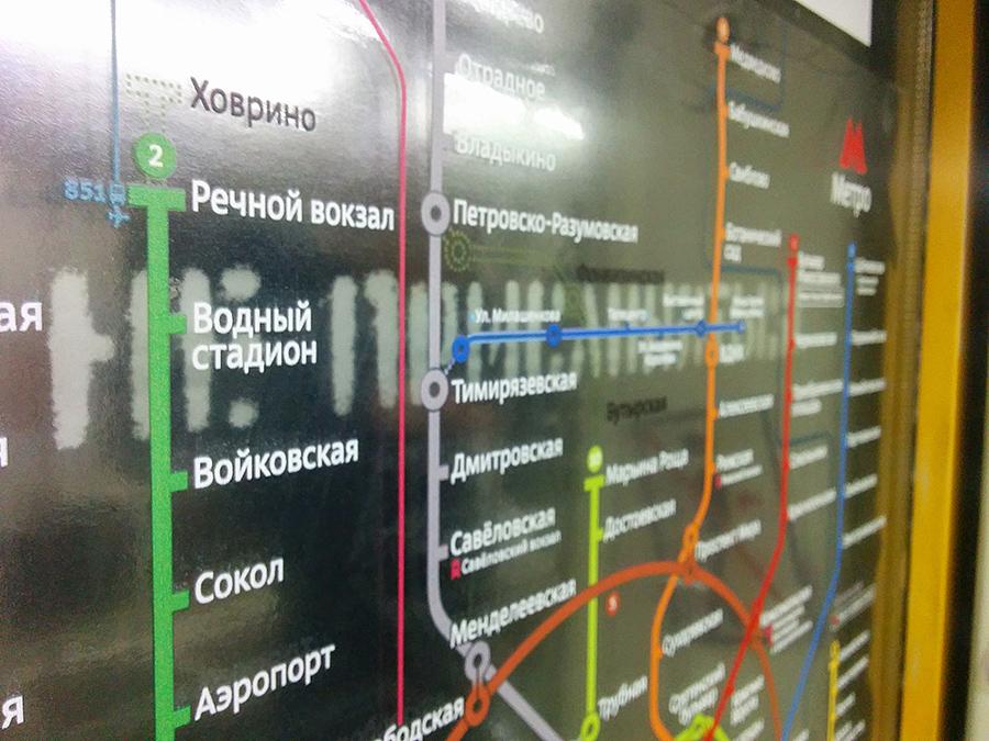 m-502-transparent