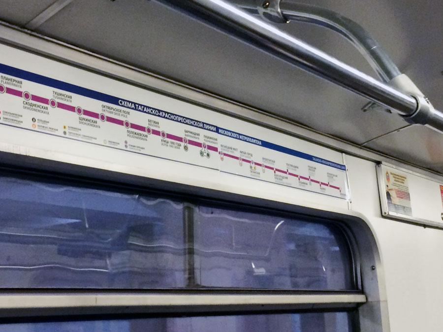 m-514-line