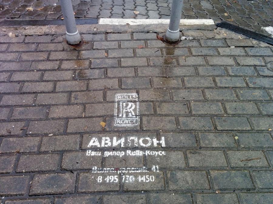lj-asfalt-1