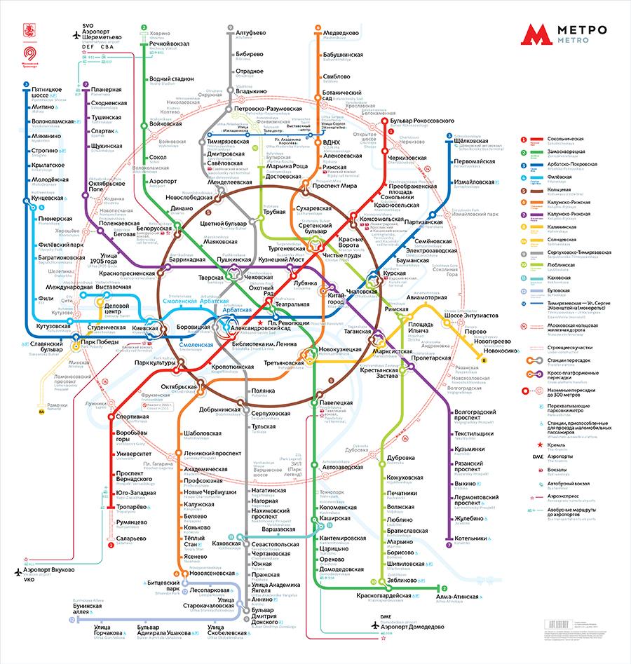 карта метро скачать 2016 - фото 5