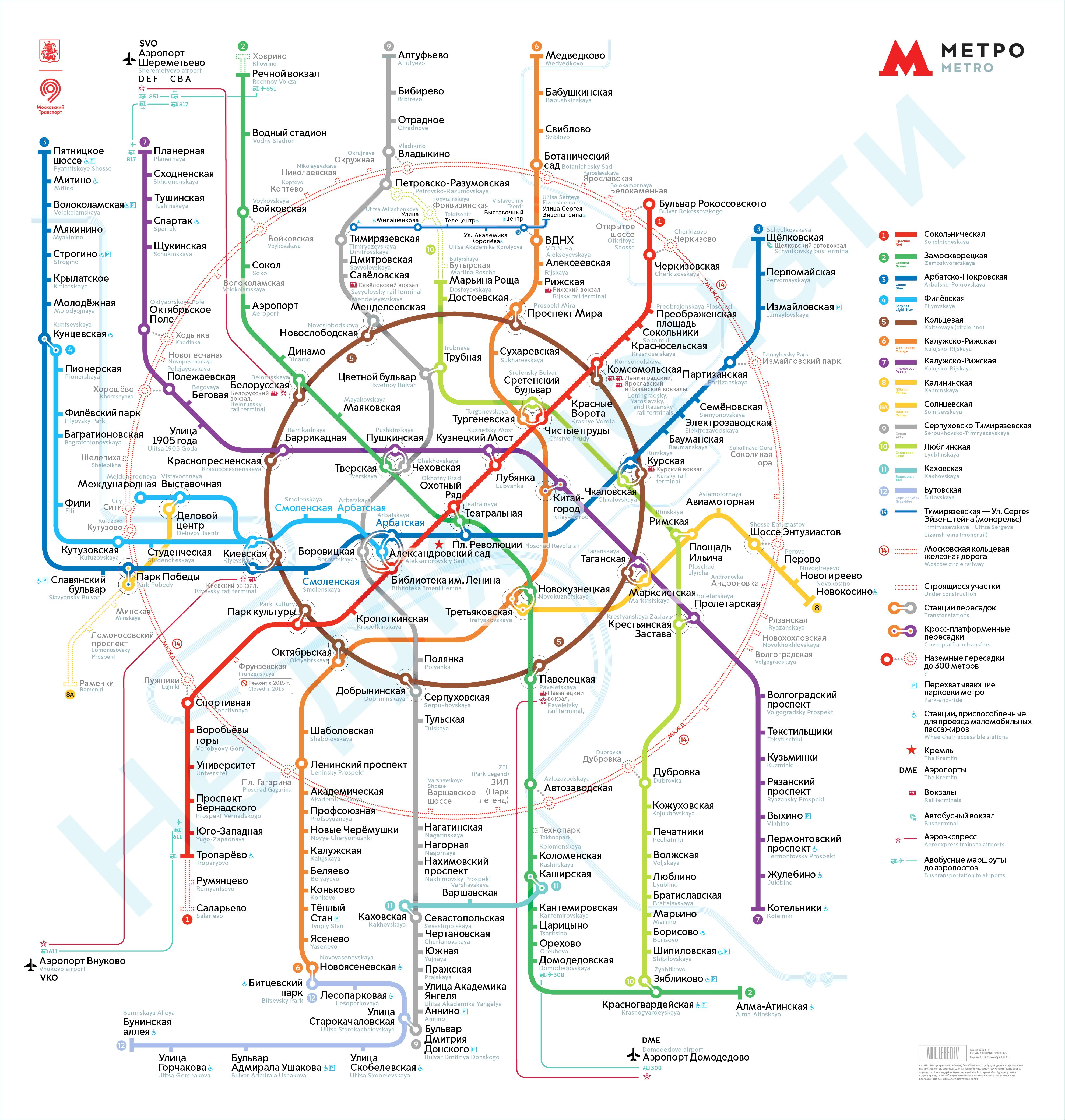 метро 2100 схема