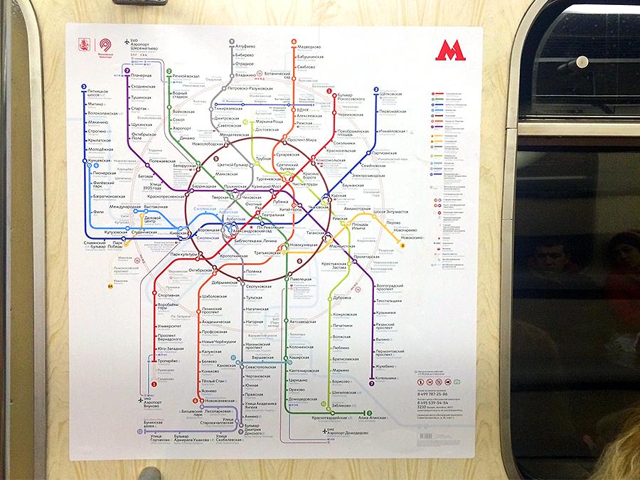 Карта метро схема в картинках