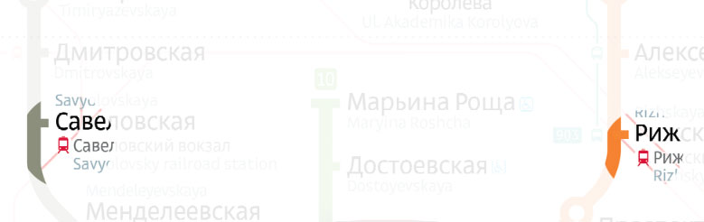 станция Савеловская