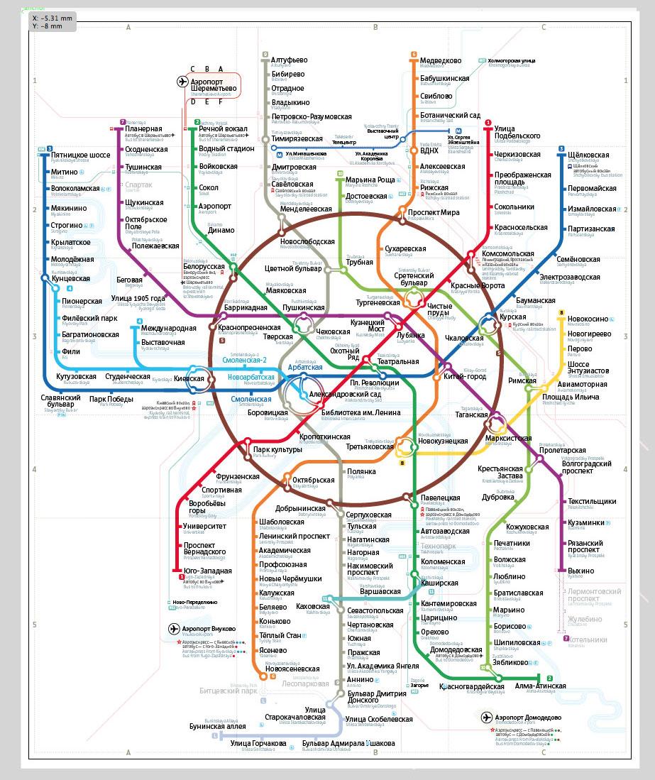 Станция метро цветной бульвар на схеме метро