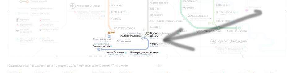 """У """"Яндекса"""" есть в выдаче"""