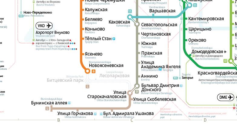 В прямом эфире: схема метро.