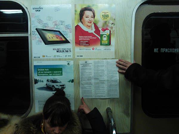 metro-101