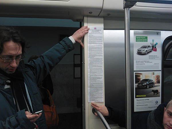 metro-102