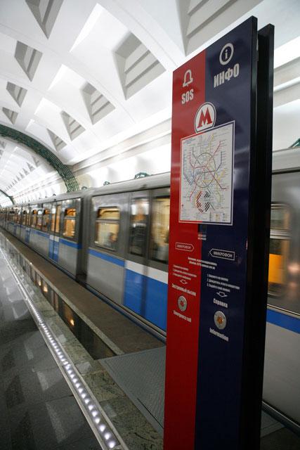 metro-106