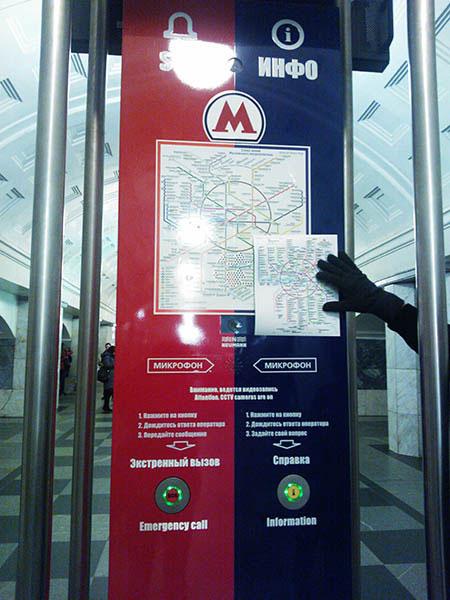 metro-109