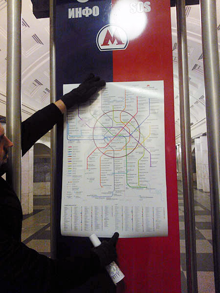 metro-110