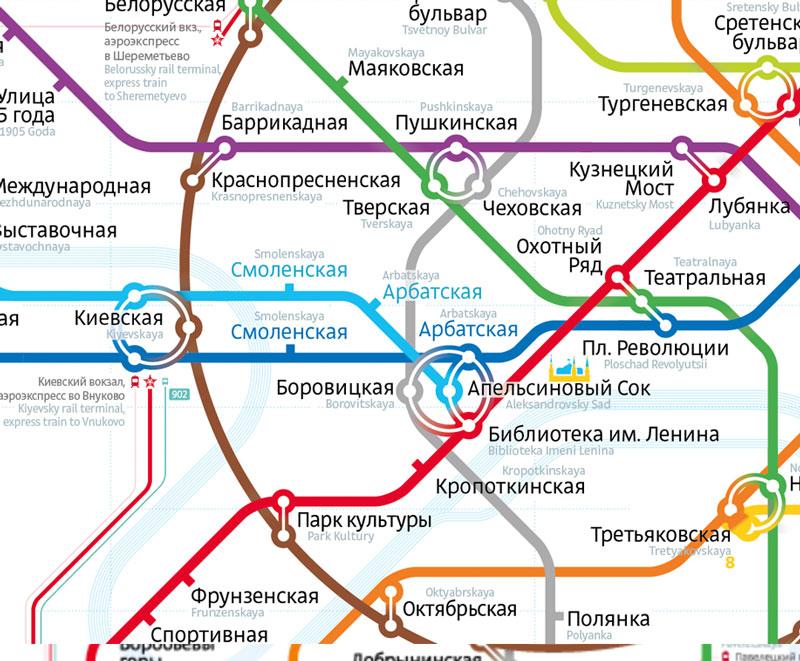 metro-111