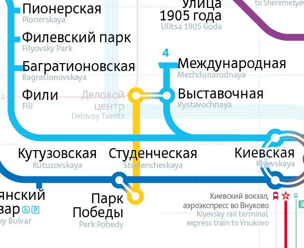 metro-113