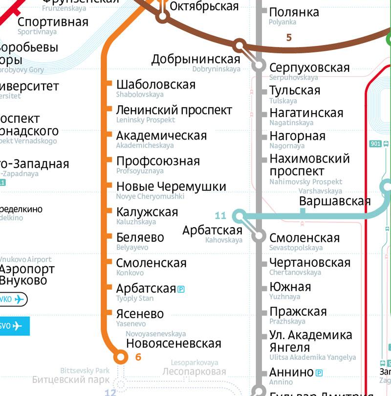 metro-114