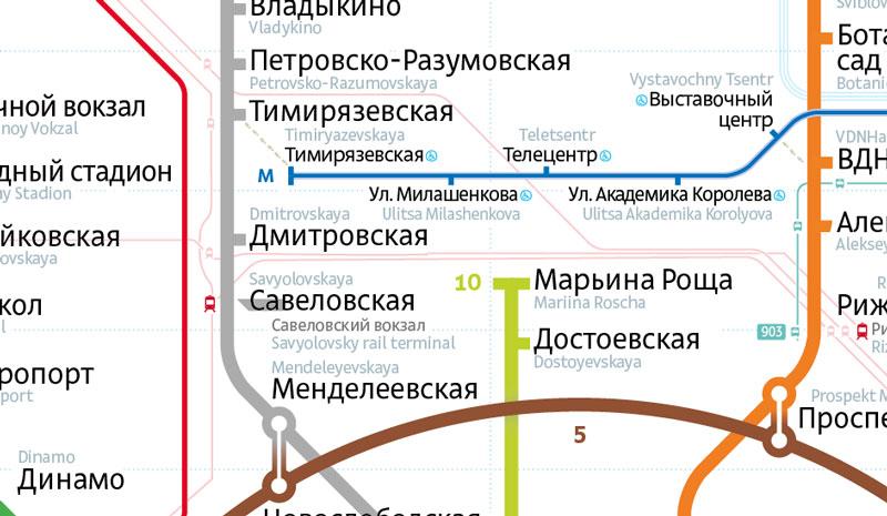 metro-115