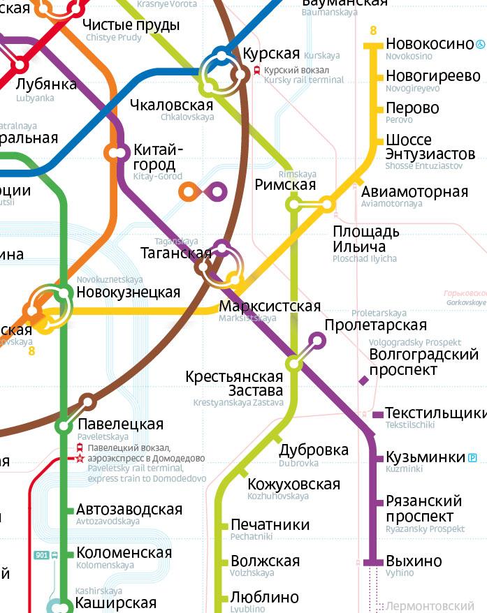 metro-116