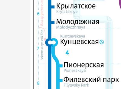 metro-120
