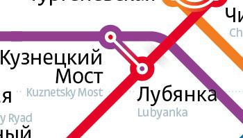 metro-121