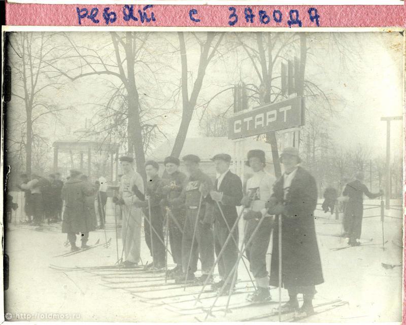 11.02.1941-