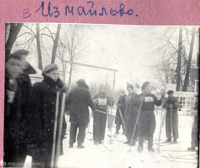 11.02.1941