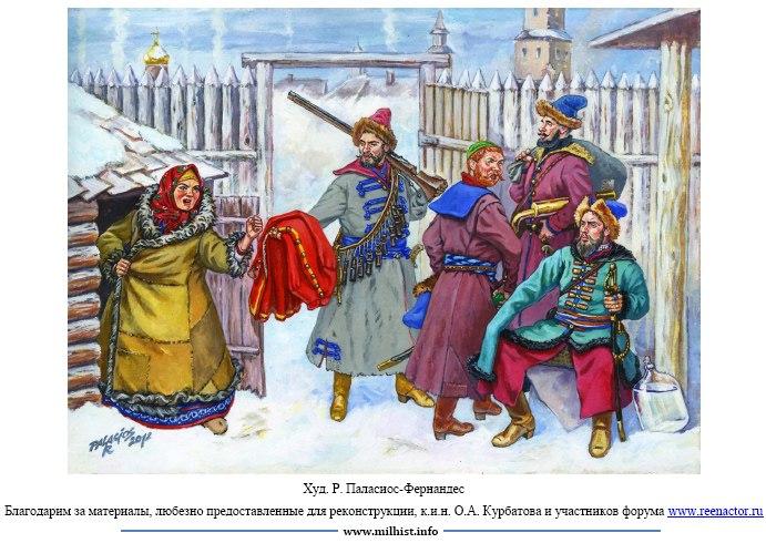 Роберто Паласиос. Стрельцы в Смоленске, зима 1610-11 года.