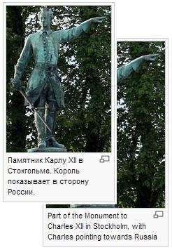 eng+rus