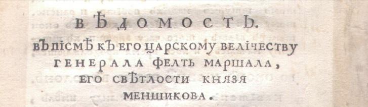 1713_09_28