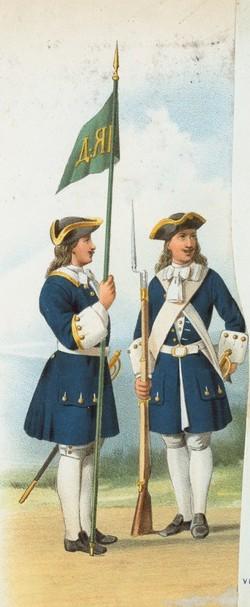 Rus dragoon 1720