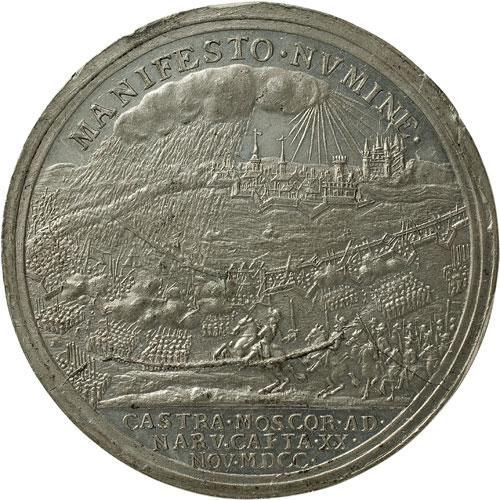 1700_2_Narva_r