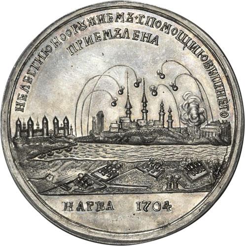 1704_5_Narva_r