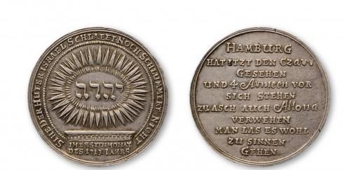 1713_Hamburg