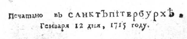 15-01-12a