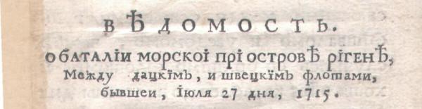 1715_09_01