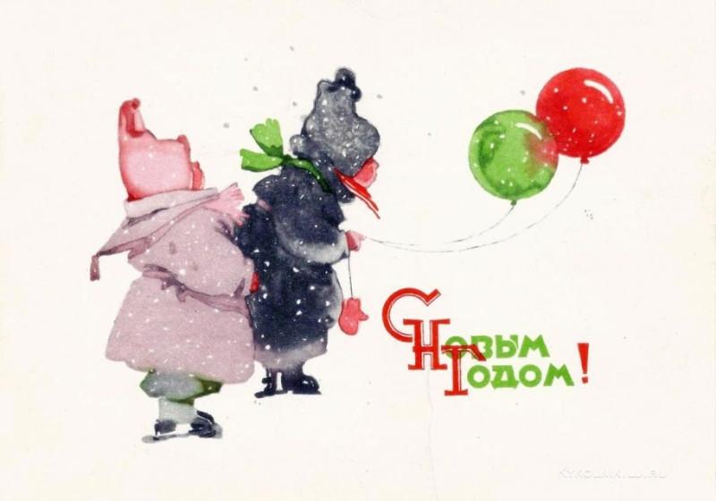 Мыслина Мария Владимировна (Россия, 1901 - 1974) «С новым годом» 1960-е