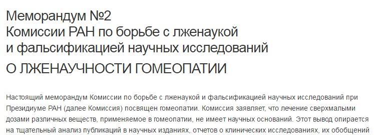 """""""Надеюсь, вопрос безвизового режима для Украины решится в самом скором времени"""", - Могерини - Цензор.НЕТ 3572"""