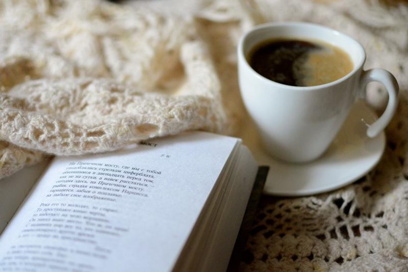 Бродский. И кофе