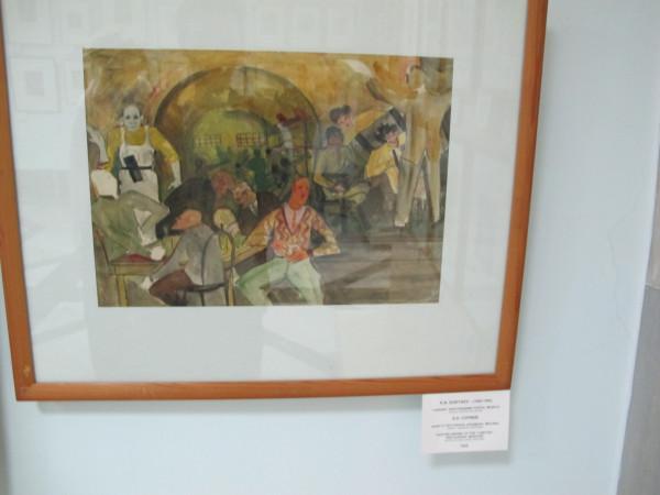 IMG_0507 Суряев Константин Николаевич (1900-1965) Музей имени И.В. Савицкого, Нукус, май 2012