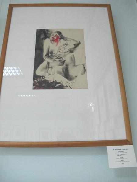 IMG_0508 Штанге Ирина Дмитриевна (1906-) Музей имени И.В. Савицкого, Нукус, май 2012