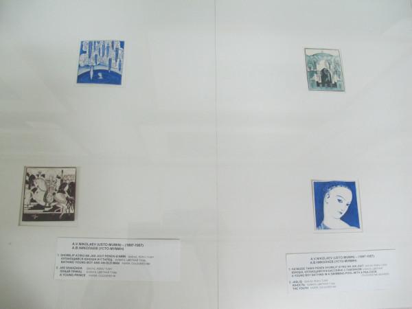IMG_0518 Николаев Александр Васильевич (1897-1957) Музей имени И.В. Савицкого, Нукус, май 2012