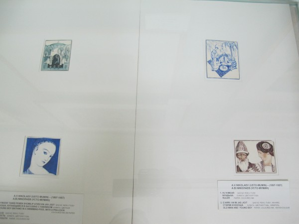 IMG_0519 Николаев Александр Васильевич (1897-1957) Музей имени И.В. Савицкого, Нукус, май 2012