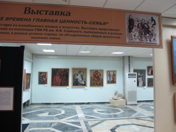 IMG_0722 выставка в Музее имени И.В. Савицкого, Нукус, май 2012