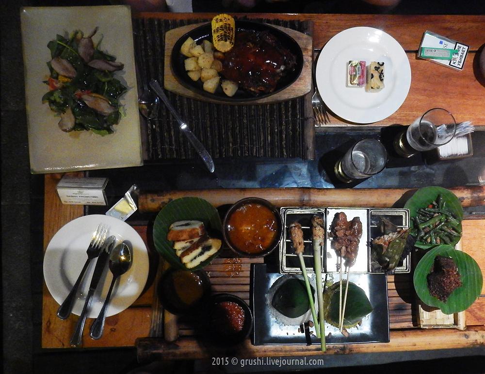 Что поесть на бали