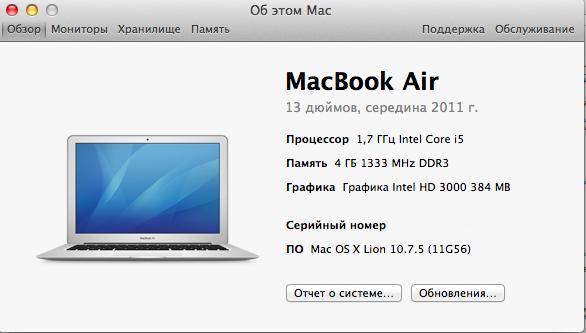 Снимок экрана 2012-10-04 в 10.55.31
