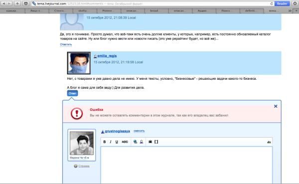 Снимок экрана 2012-10-16 в 15.57.05