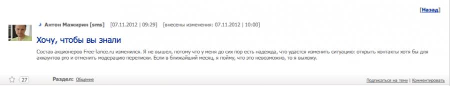 Снимок экрана 2012-12-05 в 14.11.42