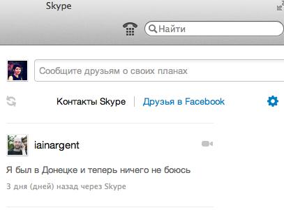 Снимок экрана 2012-06-15 в 10.34.06