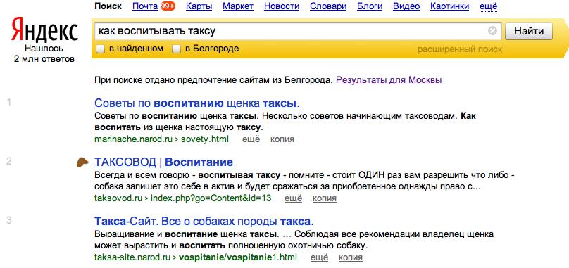 Снимок экрана 2012-07-05 в 17.30.50